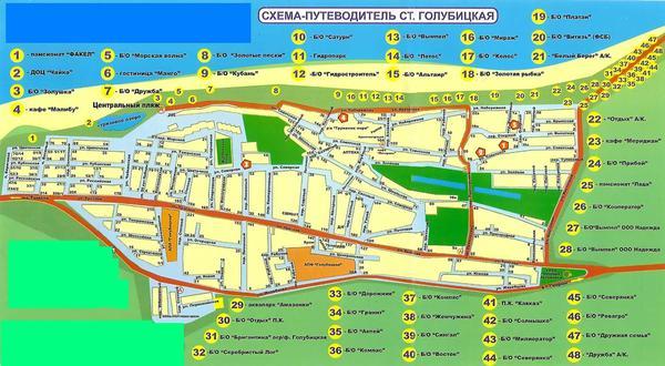 вариант карты Голубицкой