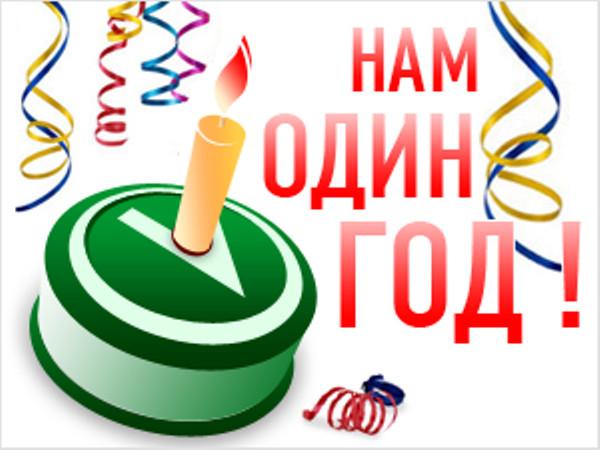 http://content.foto.mail.ru/bk/220511/105/i-106.jpg
