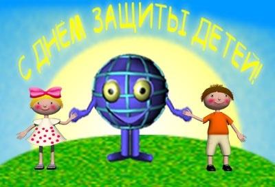 Раскраски для детей 34567 лет онлайн бесплатно  Игры