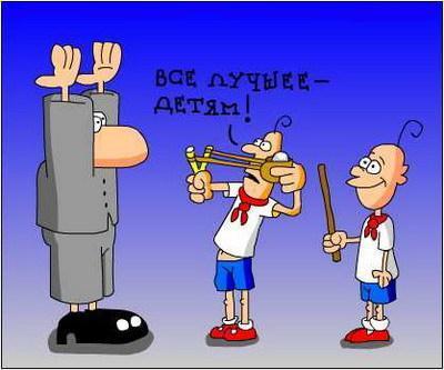 Янукович-младший теряет деньги - Цензор.НЕТ 7387