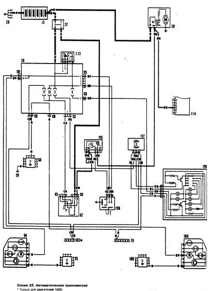 Схема подключения автомата в