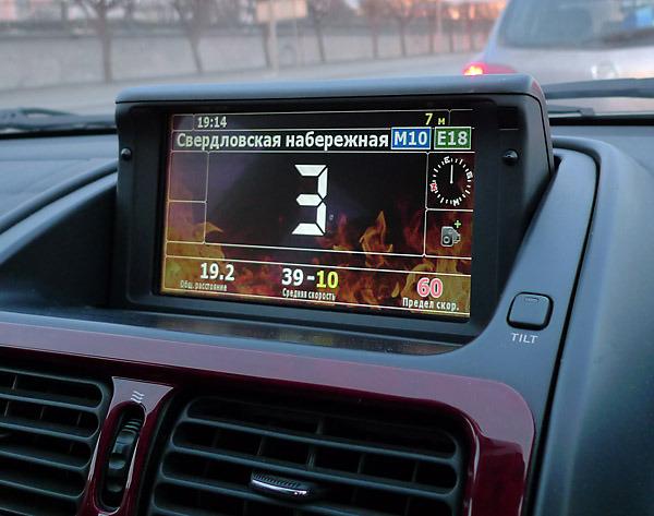 Навигатор на штатный монитор