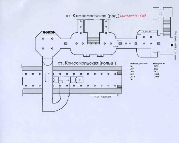 схема комсомольской площади в