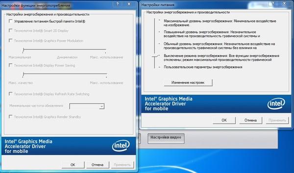 Игровой видеодрайвер для windows 7