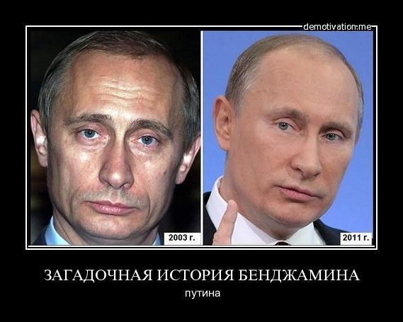 знакомства владимир владимирович путин