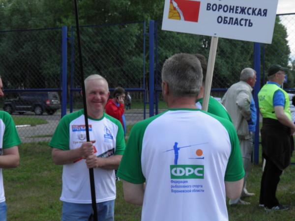 http://content.foto.mail.ru/bk/dimanche/2880/i-2972.jpg