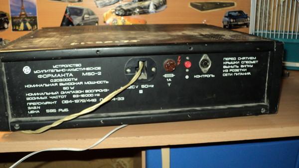 Схема радио глушилки - Самодельные.