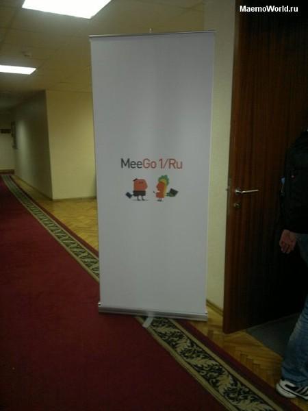 http://content.foto.mail.ru/bk/kirik-ch/MeeGo1Ru/s-1521.jpg