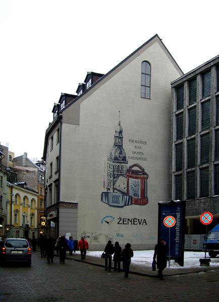 http://content.foto.mail.ru/bk/maryhuana/Riga/i-30.jpg