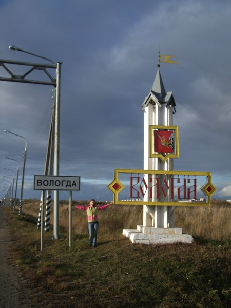 http://content.foto.mail.ru/bk/n-galya/1396/i-1446.jpg