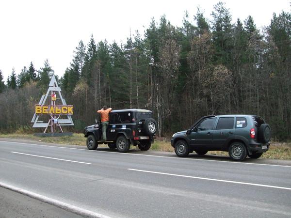 http://content.foto.mail.ru/bk/n-galya/1396/i-1490.jpg