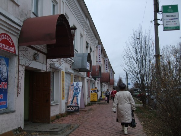 http://content.foto.mail.ru/bk/n-galya/1396/i-1498.jpg