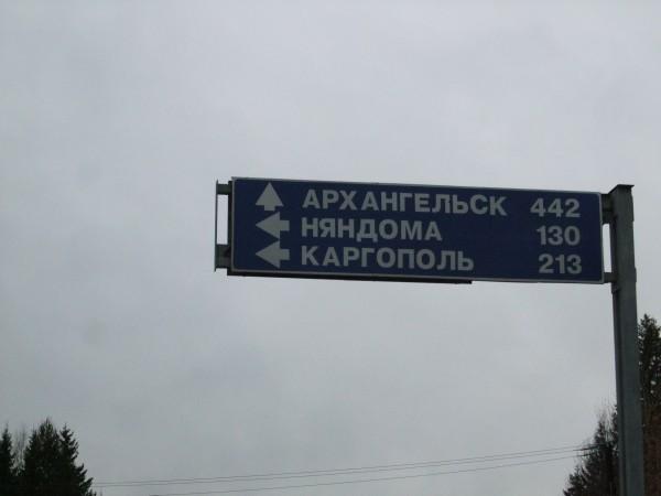 http://content.foto.mail.ru/bk/n-galya/1396/i-1510.jpg