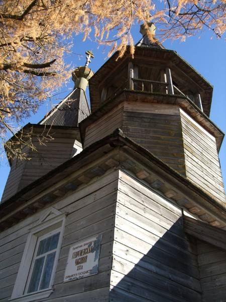http://content.foto.mail.ru/bk/n-galya/1396/i-1614.jpg