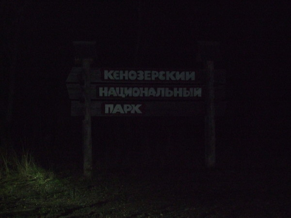 http://content.foto.mail.ru/bk/n-galya/1396/i-1685.jpg