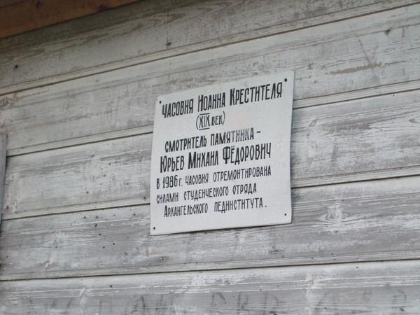 http://content.foto.mail.ru/bk/n-galya/1396/i-1728.jpg