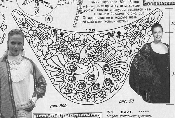罗马尼亚花边 (168) - 柳芯飘雪 - 柳芯飘雪的博客