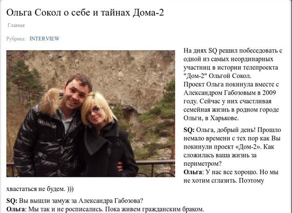 http://content.foto.mail.ru/bk/oksana.zvezdniy/_blogs/i-10197.jpg