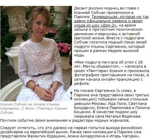 http://content.foto.mail.ru/bk/oksana.zvezdniy/_blogs/i-17096.jpg