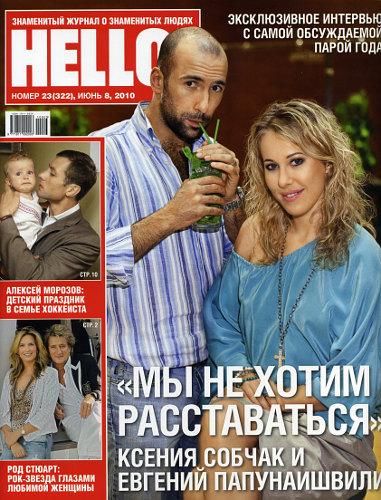http://content.foto.mail.ru/bk/oksana.zvezdniy/_blogs/i-8610.jpg