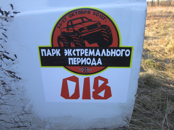http://content.foto.mail.ru/bk/petr_sokolov/52/i-55.jpg