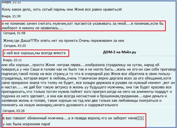 http://content.foto.mail.ru/bk/peycheva/_blogs/i-7111.jpg