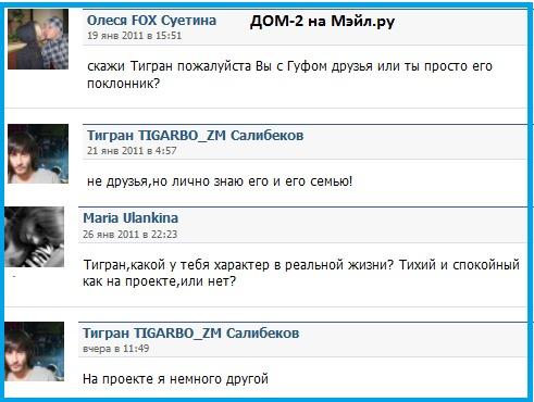 Http content foto mail ru bk peycheva blogs i 7188