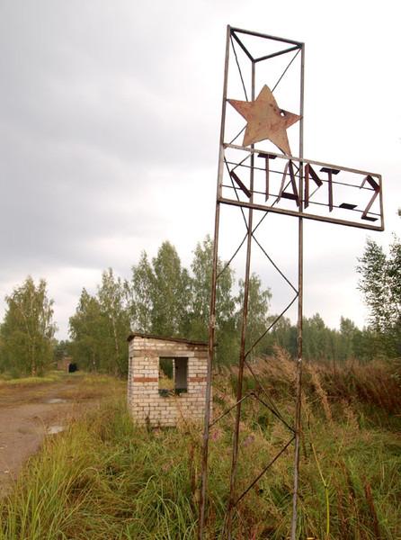 http://content.foto.mail.ru/bk/plyasunov/1673/s-1674.JPG