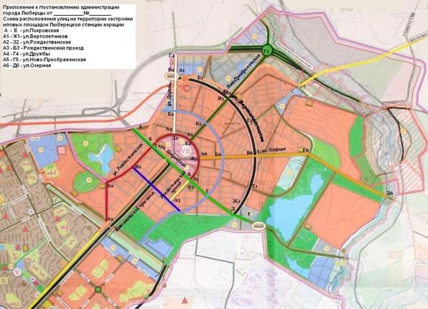 Схема расположения улиц на Люберецких полях.