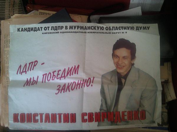 http://content.foto.mail.ru/bk/s.k.i/_myphoto/i-139.jpg