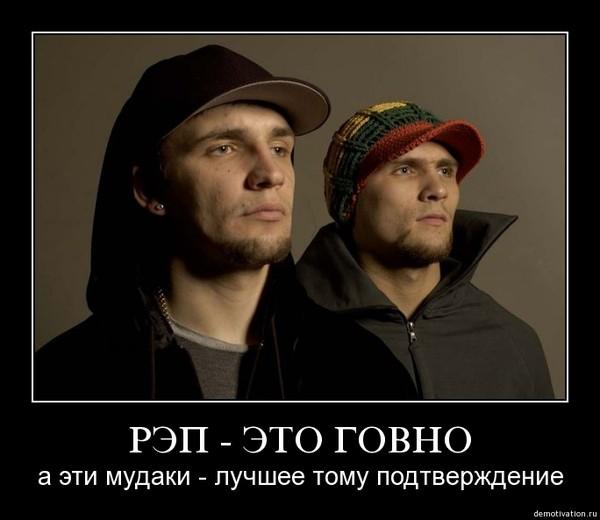 татары уебаны фото