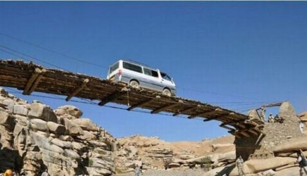 Смехота-23 Мост на тросах