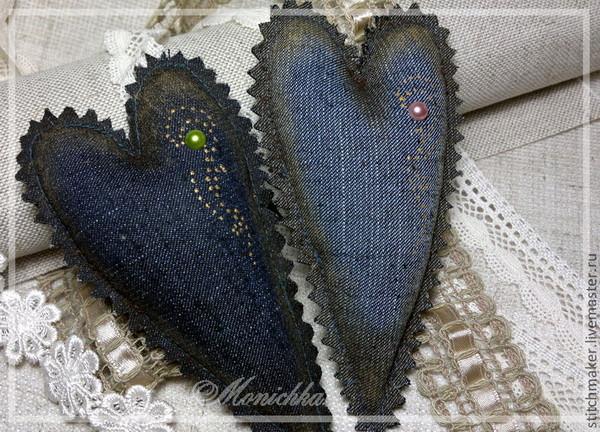 Пара джинсовых сердечек