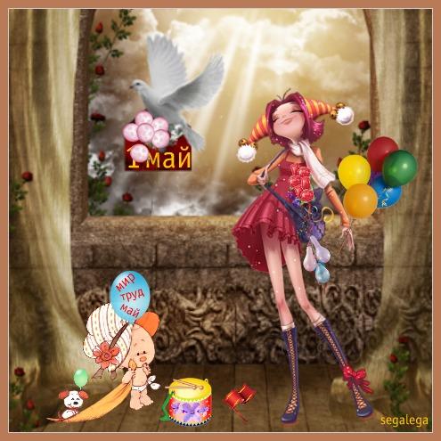 Девочка разноцветные воздушные шары