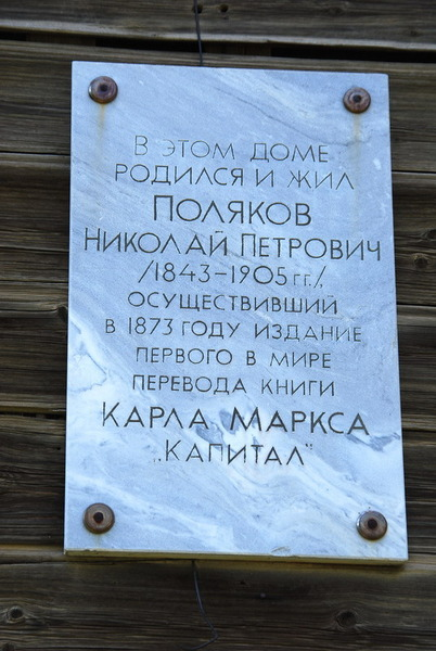 http://content.foto.mail.ru/bk/serdzhio/556/i-4560.jpg