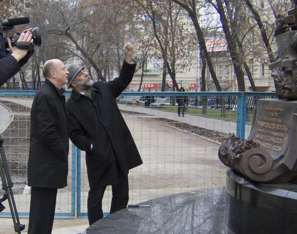 В.Ф. Шухов иС.А. Щербаков