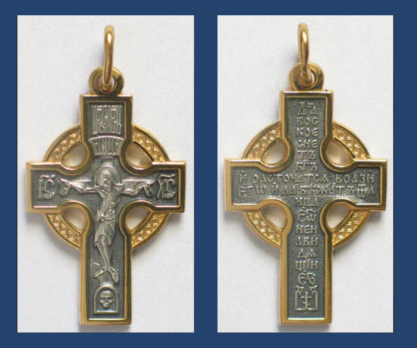 ... @Mail.Ru: Кельтский православный крест: otvet.mail.ru/question/32911131