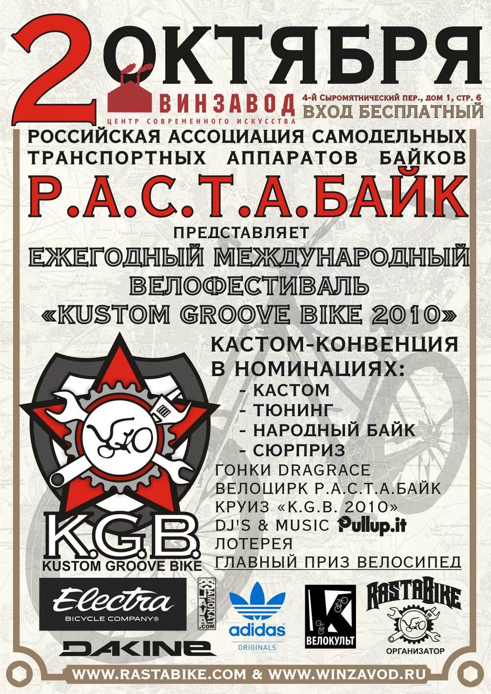 http://content.foto.mail.ru/bk/ssokol/4228/s-4681.jpg
