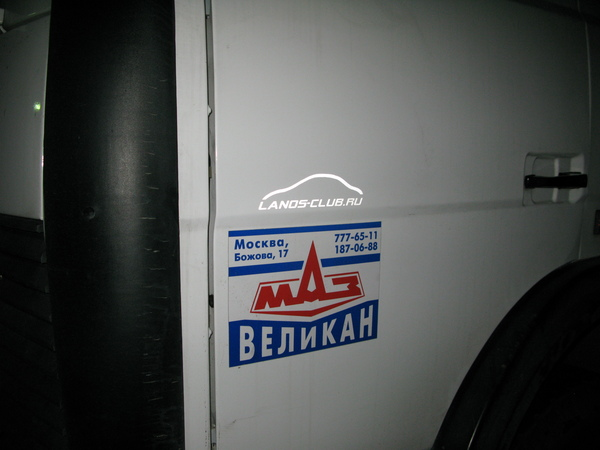http://content.foto.mail.ru/bk/ssokol/93/i-94.jpg