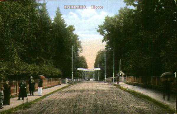http://content.foto.mail.ru/bk/strelkova_sveta/4216/i-4295.jpg