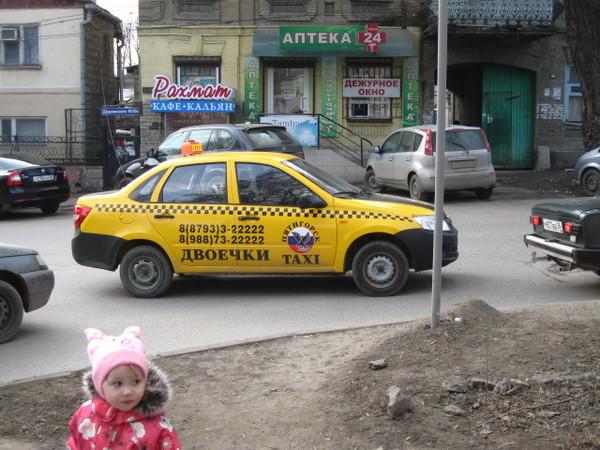 Желтый цвет такси Ставрополья I-356