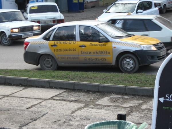 Желтый цвет такси Ставрополья I-367