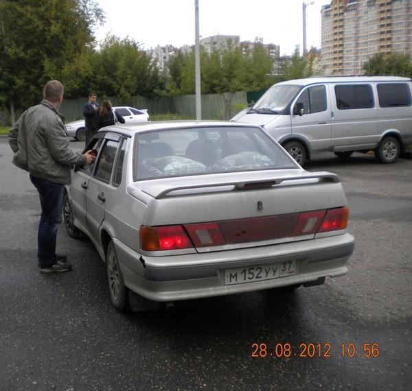 НЕЛЕГАЛЫ ИВАНОВО I-227