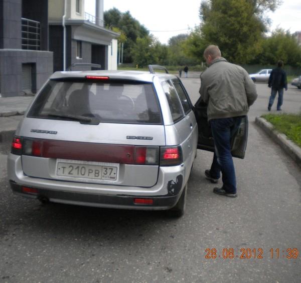 НЕЛЕГАЛЫ ИВАНОВО I-228