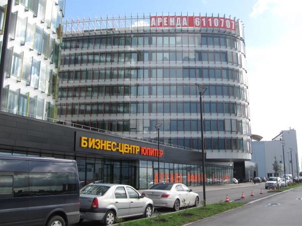 II Всероссийский съезд такси I-232