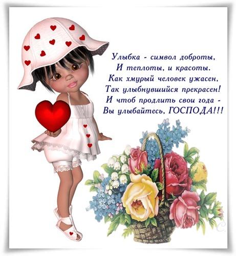 http://content.foto.mail.ru/bk/timoti_66/_blogs/i-22857.jpg