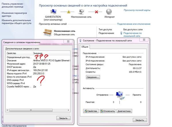Запустите файл, система спросит у вас разрешения внести изменения, нажмите кнопку выполнить,после того, как файл выполнит необходимые правки, перезагрузите компьютер