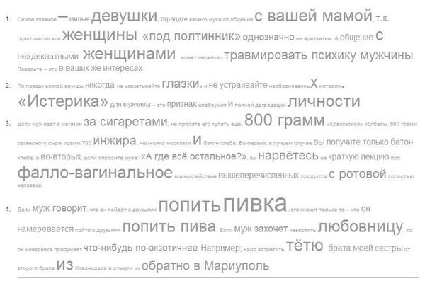 http://content.foto.mail.ru/bk/voenkniga/1/i-1774.jpg