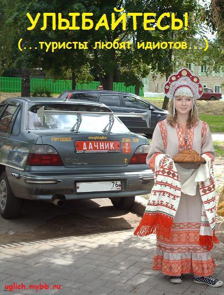 http://content.foto.mail.ru/bk/voenkniga/1/i-1836.jpg