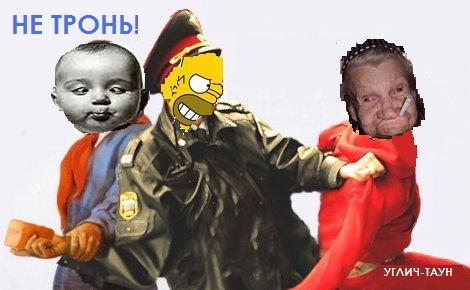 http://content.foto.mail.ru/bk/voenkniga/1498/i-1562.jpg
